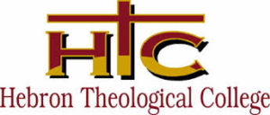 Hebron Theological College results